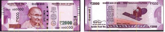 New Indian 2000 currency