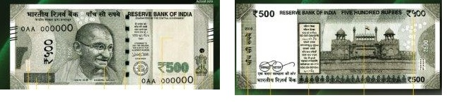 New Indian 500 currency