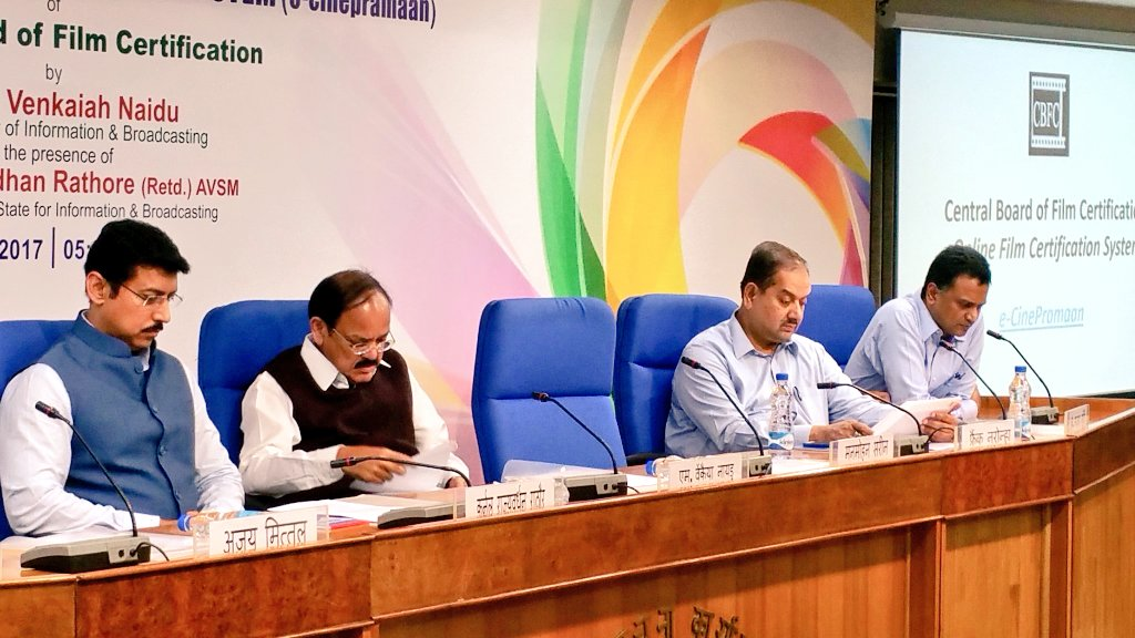 The Ministry of Information & Broadcasting, headed by minister Venkaiah Naidu, launched E-Cinepramaan or Online Film Certification System on 27 March to promote transparency and ease of doing business in film industry.